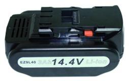 Accus Li-Ion compatible pour PANASONIC