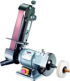 Schleifmaschine ALDURO BS-50+