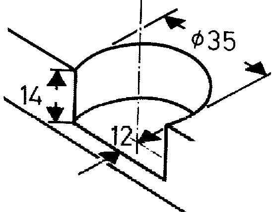 Charnières uniaxes PRÄMETA 544, charnière d'angle