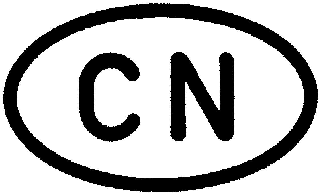 Clés Kaba en exécution spéciale CN