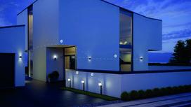 LED lampe détection extérieur STEINEL Cubo L 840