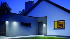 LED lampe extérieur STEINEL XSolar SOL-O