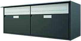 Boîtes à lettres HUBER modèle 400 - 2 côté de l'autre